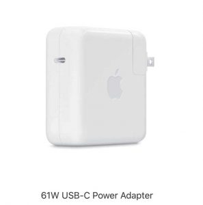 61W USB-C Apple Charger